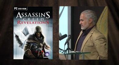 بررسی بازی Assassin s Creed / جلسه 300 کلبه ی کرامت