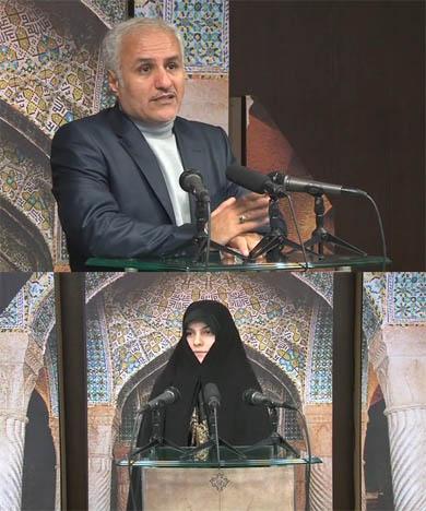 دکترین ملی اقتصاد جمهوری اسلامی ایران / جلسه 307
