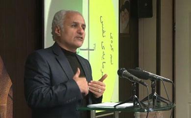 حسن عباسی کلبه کرامت دکتر شورش علیه طمع 7 – عبد الطمع ، پول شویی و دست شیطان