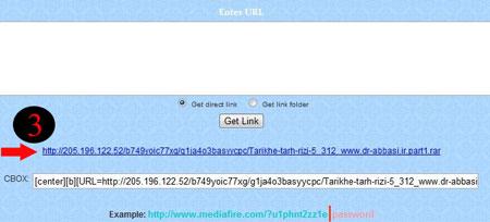 آموزش استفاده از لینکهای مدیا فایر و عبور از فیلترینگ