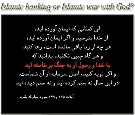 با خدا و رسول او به جنگ برخاسته اید ؟!!!