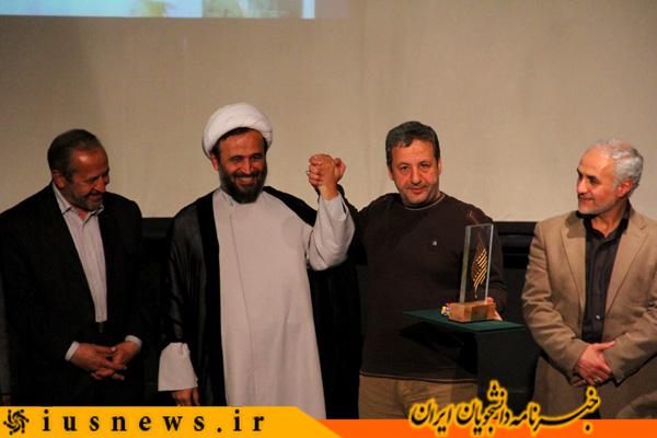 پناهیان علیرضا حجت الاسلام استاد عکس تصویر حسن عباسی قلاده های طلا