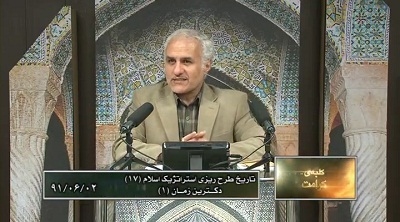 تاریخ طرح ریزی استراتژیک اسلام 17 – دکترین زمان ۱ / جلسه 371 کلبه کرامت