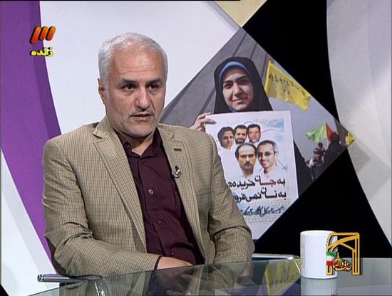 استاد حسن عباسی در برنامه حذف و اضافه