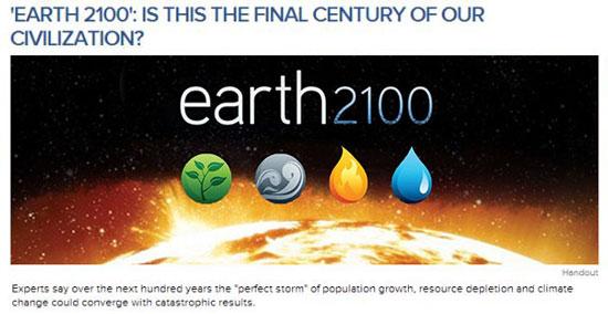 جهان 2100