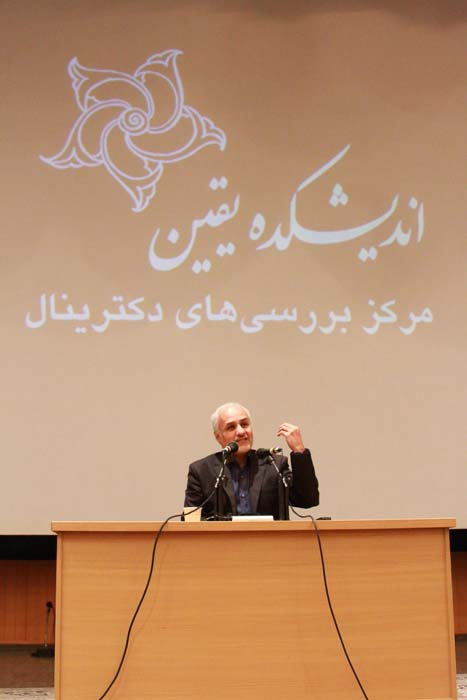9 دانلود سخنرانی استاد عباسی با موضوع از حق ترسیدن تا حق توانستن+گزارش تصویری