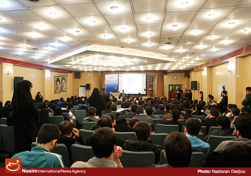مراسم روز دانشجو در دانشگاه علامه طباطبایی