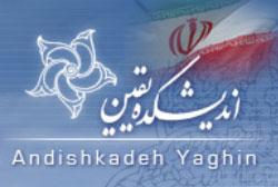 """اهدا """"طراحی پروژه ملی جامعه ی هجری"""""""