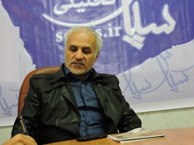 استاد حسن عباسی در گفت و گو با پایگاه خبری تحلیلی سپاس