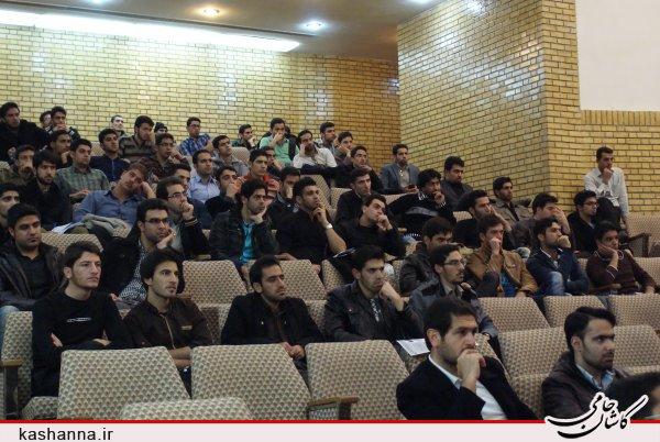 گزارش تصویری از سخنرانی استاد حسن عباسی در دانشگاه علوم پزشکی کاشان