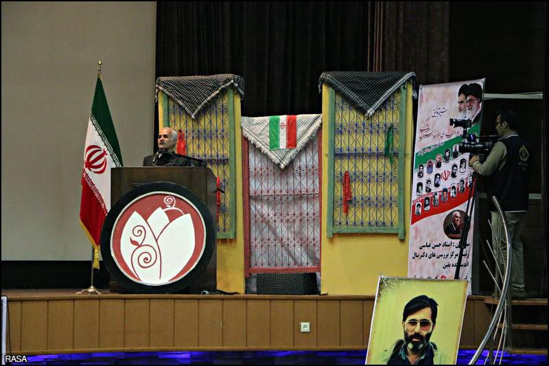 گزارش تصویری - سخنرانی استاد حسن عباسی در کنگره شهدای هنرمند استان مرکزی