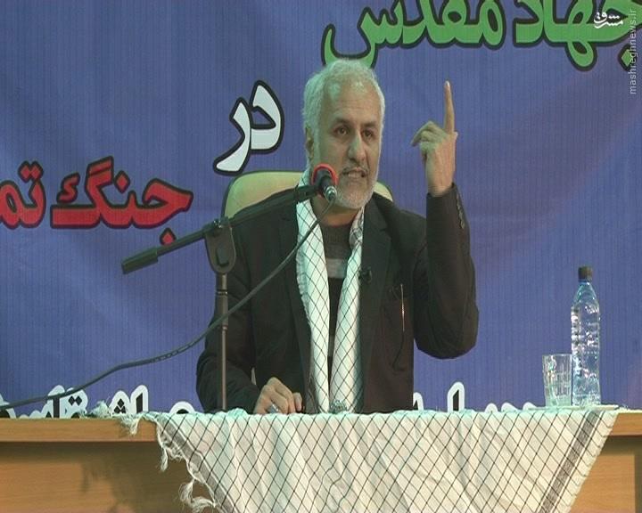 سخنرانی استاد حسن عباسی در ناحیه بسیج کمیل