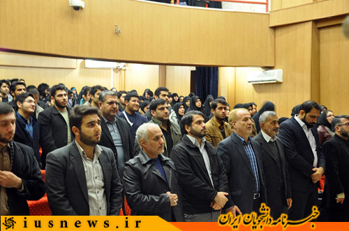 h abassi%20ius%20%283%29 سخنرانی استاد حسن عباسی با موضوع صهیونیستهای مسلمان و تنها گزینه روی میز