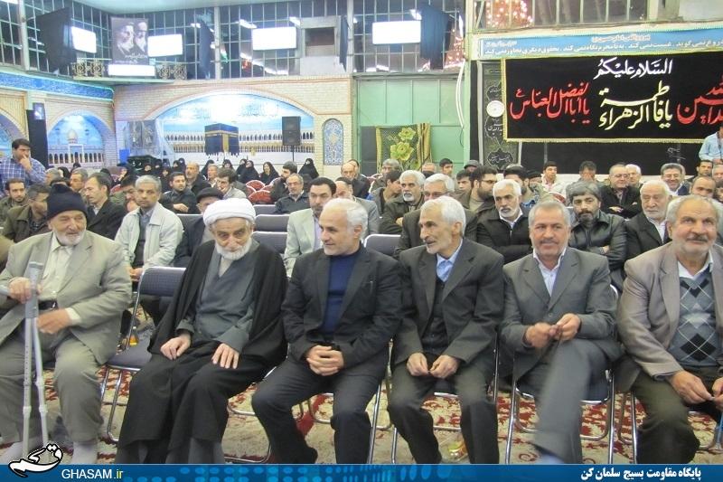 100 سخنرانی استاد حسن عباسی در یادواره شهید حسین ترکمانپری