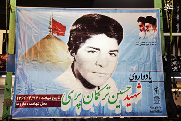 102 سخنرانی استاد حسن عباسی در یادواره شهید حسین ترکمانپری