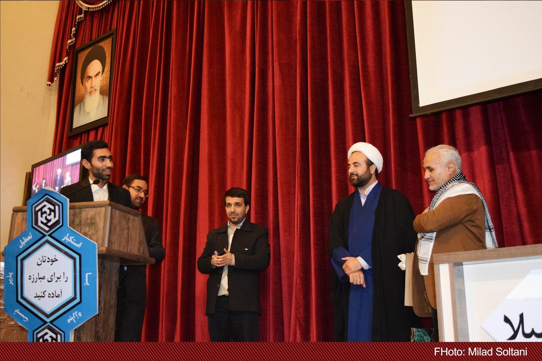 http://dl-abbasi.ir/yekta/1394/image//kermanshah_94/5.jpg