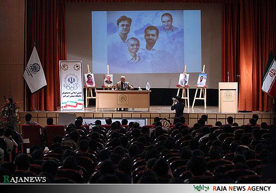 سخنرانی استاد حسن عباسی در دانشگاه امیرکبیر - از حق ترسیدن تا حق توانستن