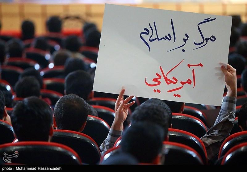 http://dl-abbasi.ir/yekta/1394/image/Amirkabir_University_94/13940915190823.jpg