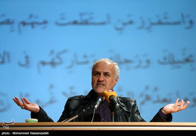 http://dl-abbasi.ir/yekta/1394/image/Amirkabir_University_94/13940915190833.jpg