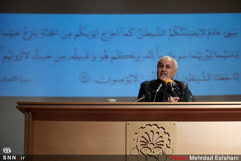 http://dl-abbasi.ir/yekta/1394/image/Amirkabir_University_94/IMG20414720.jpg