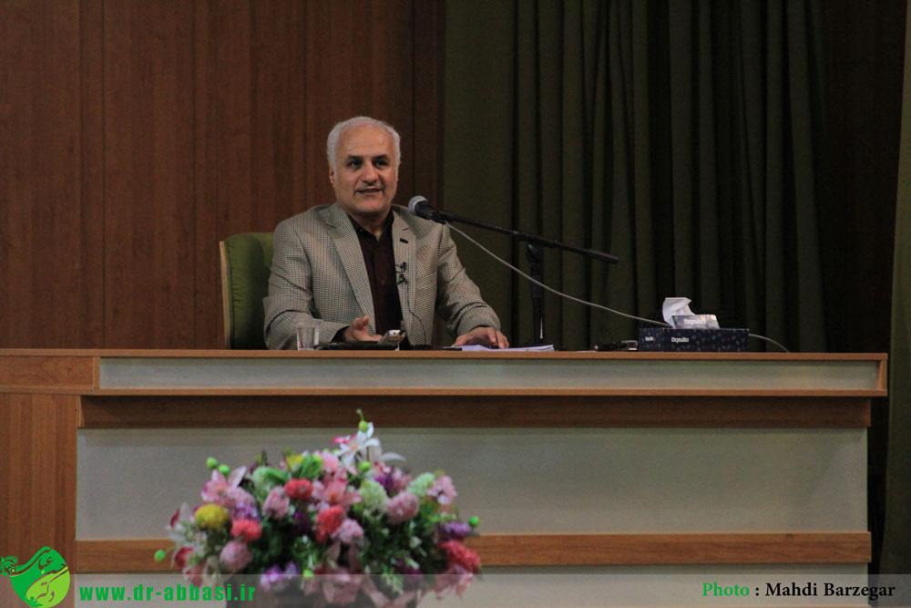سخنرانی استاد حسن عباسی در لانه جاسوسی سابق – بررسی توافق هسته ای(برجام)