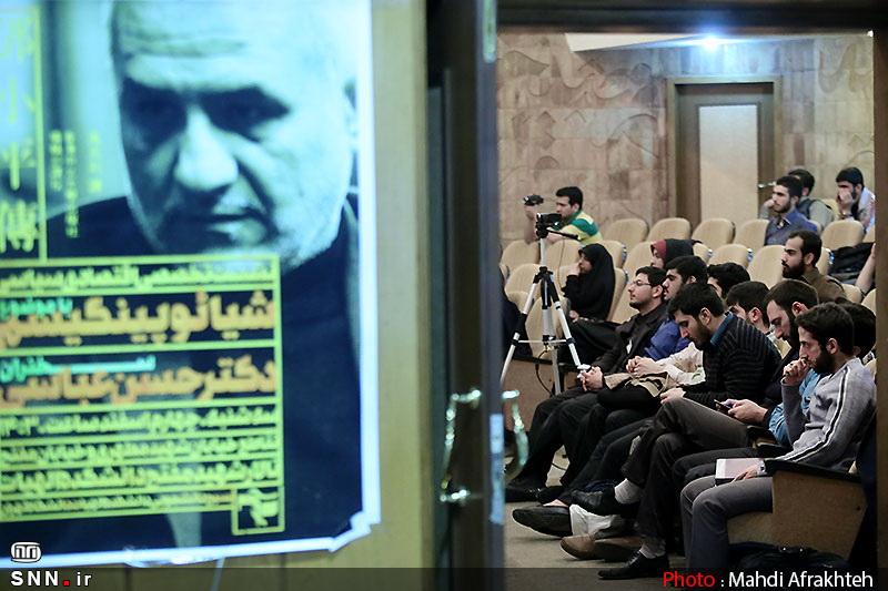سخنرانی استاد حسن عباسی در دانشگاه تهران ـ شیائوپینگیسم