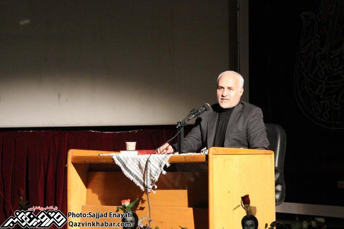 سخنرانی استاد حسن عباسی در مراسم پاسداشت شهید قدرت الله چگینی - قزوین