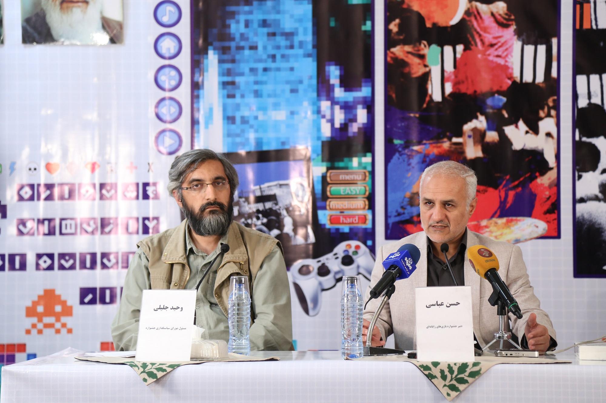 نشست خبری نخستین جشنواره بازیهای رایانه ای عمار با حضور استاد حسن عباسی