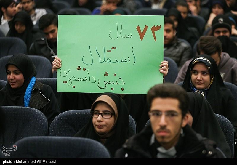 http://dl-abbasi.ir/yekta/1394/image/University-of-Tehran-94/139409161817328046666844.jpg