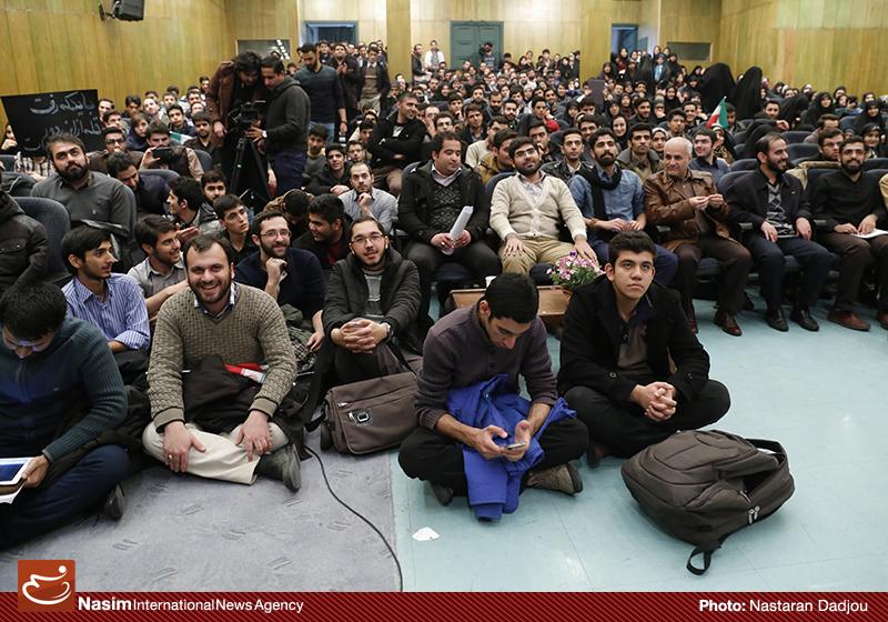 http://dl-abbasi.ir/yekta/1394/image/University-of-Tehran-94/IMG17291339.jpg