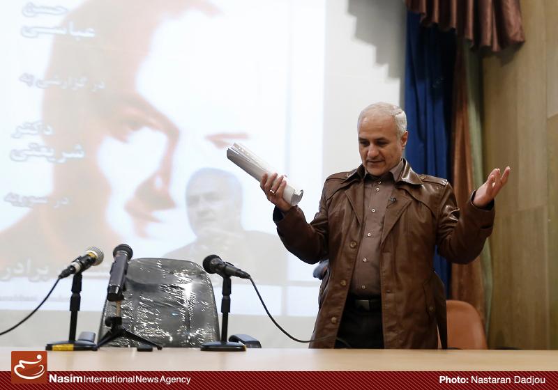 http://dl-abbasi.ir/yekta/1394/image/University-of-Tehran-94/IMG17291381.jpg
