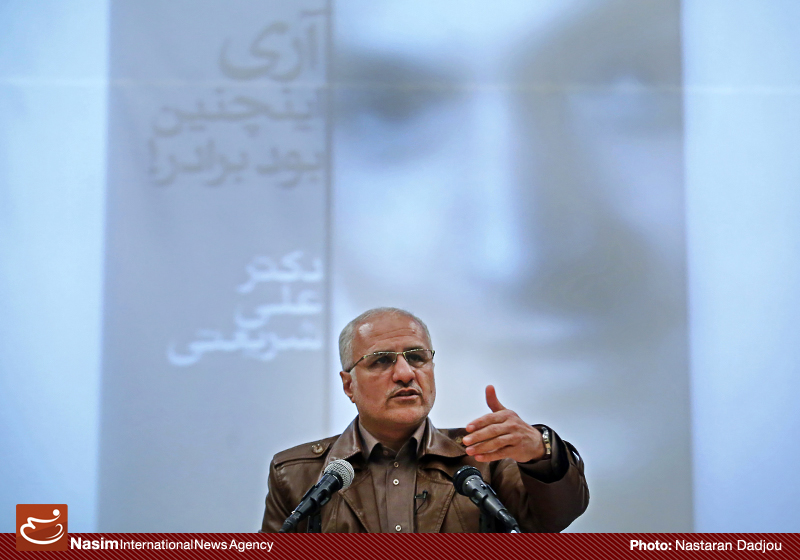 http://dl-abbasi.ir/yekta/1394/image/University-of-Tehran-94/IMG17291590.jpg