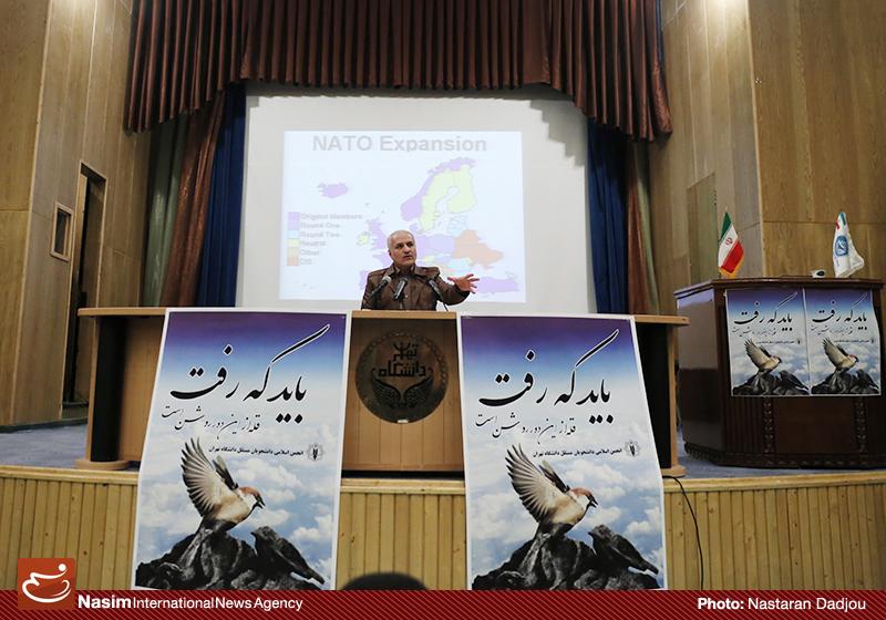 http://dl-abbasi.ir/yekta/1394/image/University-of-Tehran-94/IMG17292181.jpg