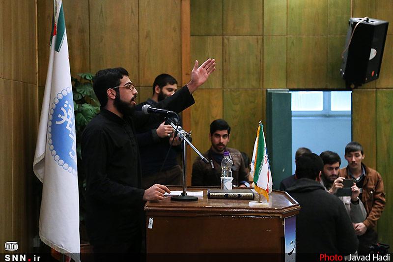 http://dl-abbasi.ir/yekta/1394/image/University-of-Tehran-94/IMG18041595.jpg