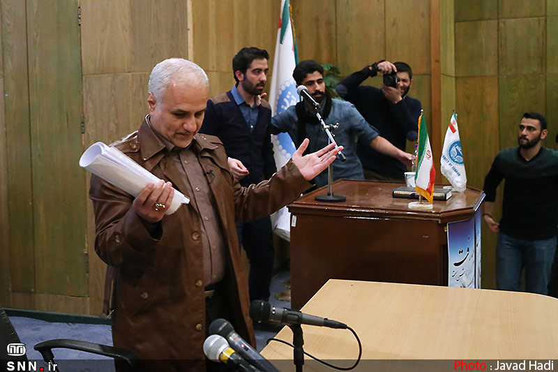 http://dl-abbasi.ir/yekta/1394/image/University-of-Tehran-94/IMG18042530.jpg