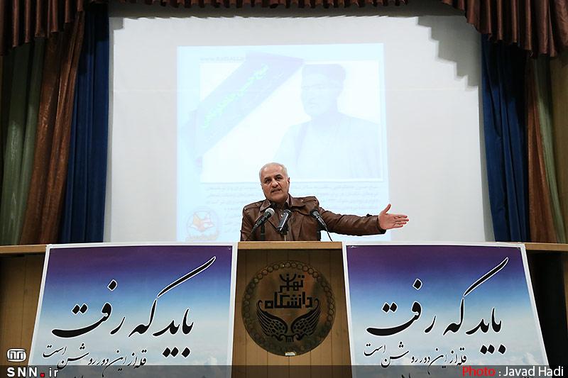 http://dl-abbasi.ir/yekta/1394/image/University-of-Tehran-94/IMG18043214.jpg
