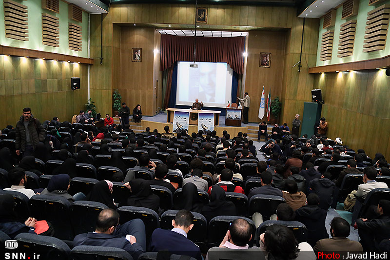 http://dl-abbasi.ir/yekta/1394/image/University-of-Tehran-94/IMG18044543.jpg