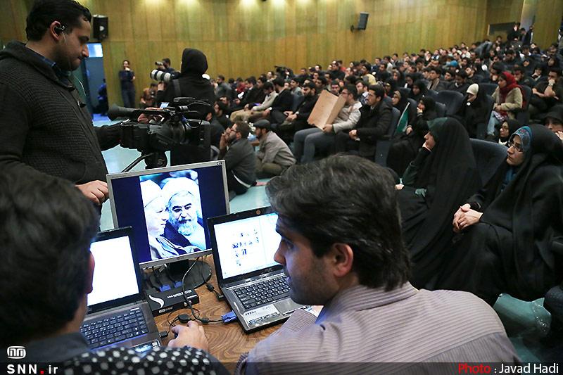http://dl-abbasi.ir/yekta/1394/image/University-of-Tehran-94/IMG18050555.jpg