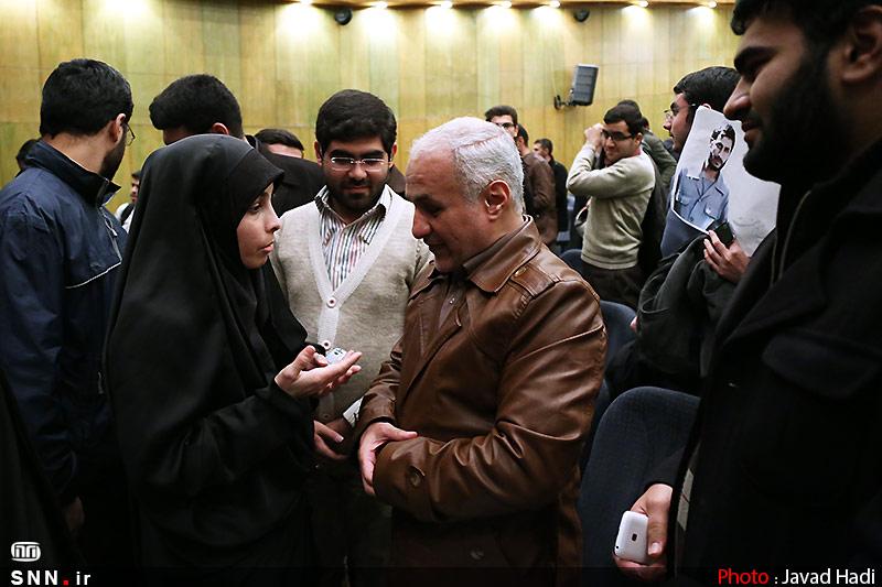http://dl-abbasi.ir/yekta/1394/image/University-of-Tehran-94/IMG18051331.jpg