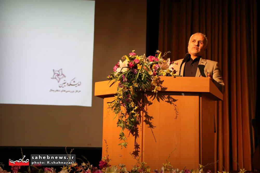 سخنرانی استاد حسن عباسی در دانشگاه اصفهان - ایرانی که میتواند بگوید نه!
