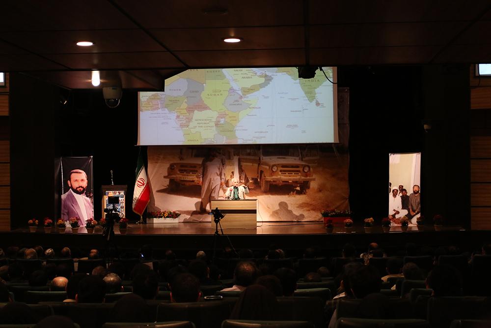 IMG 1746 گزارش تصویری؛ سخنرانی استاد حسن عباسی در یادواره مجاهد فرهنگی بدون مرز انقلاب اسلامی؛ شهید سید محمد علی رحیمی
