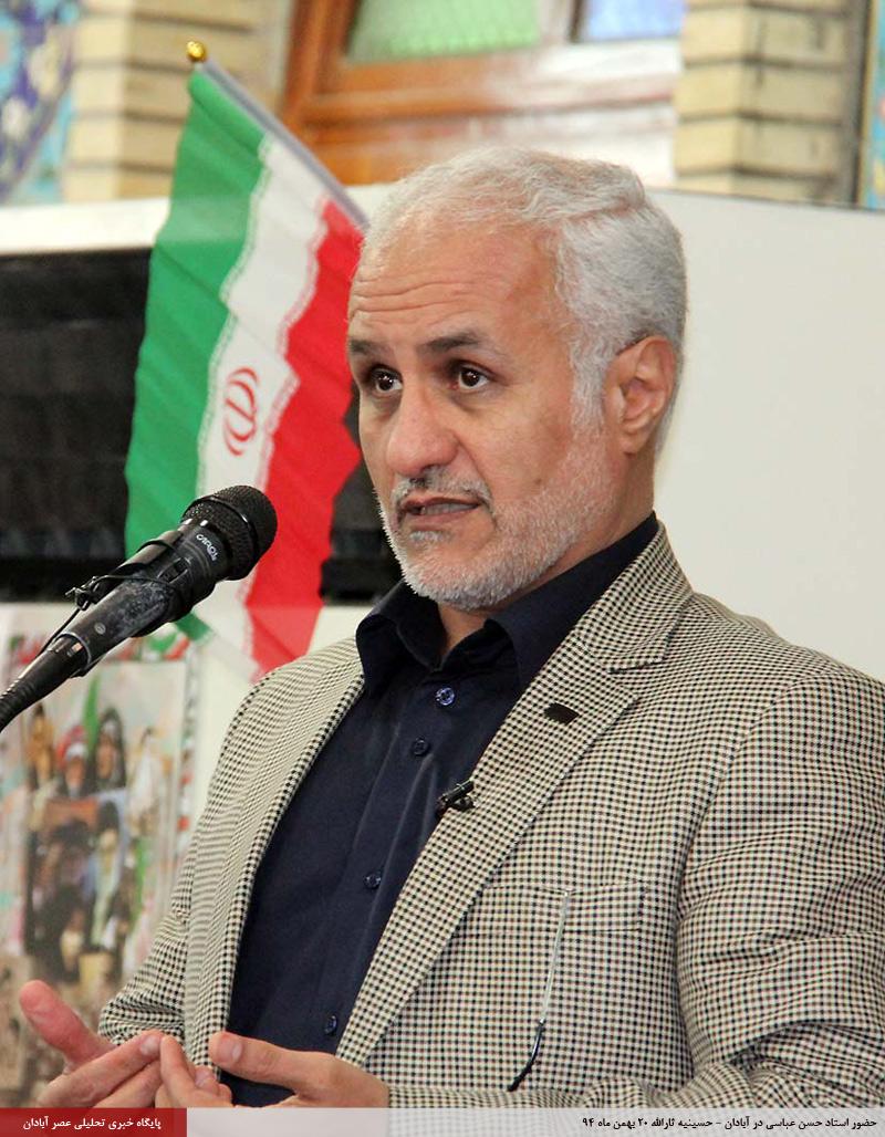img 11 گزارش تصویری؛ سخنرانی استاد حسن عباسی با موضوع توهم نفوذ ، نفوذ توهم