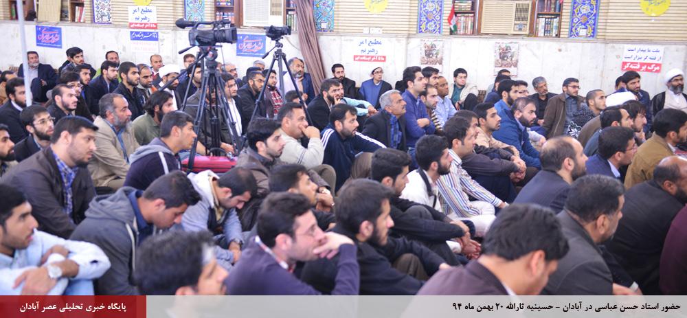 img 13 گزارش تصویری؛ سخنرانی استاد حسن عباسی با موضوع توهم نفوذ ، نفوذ توهم