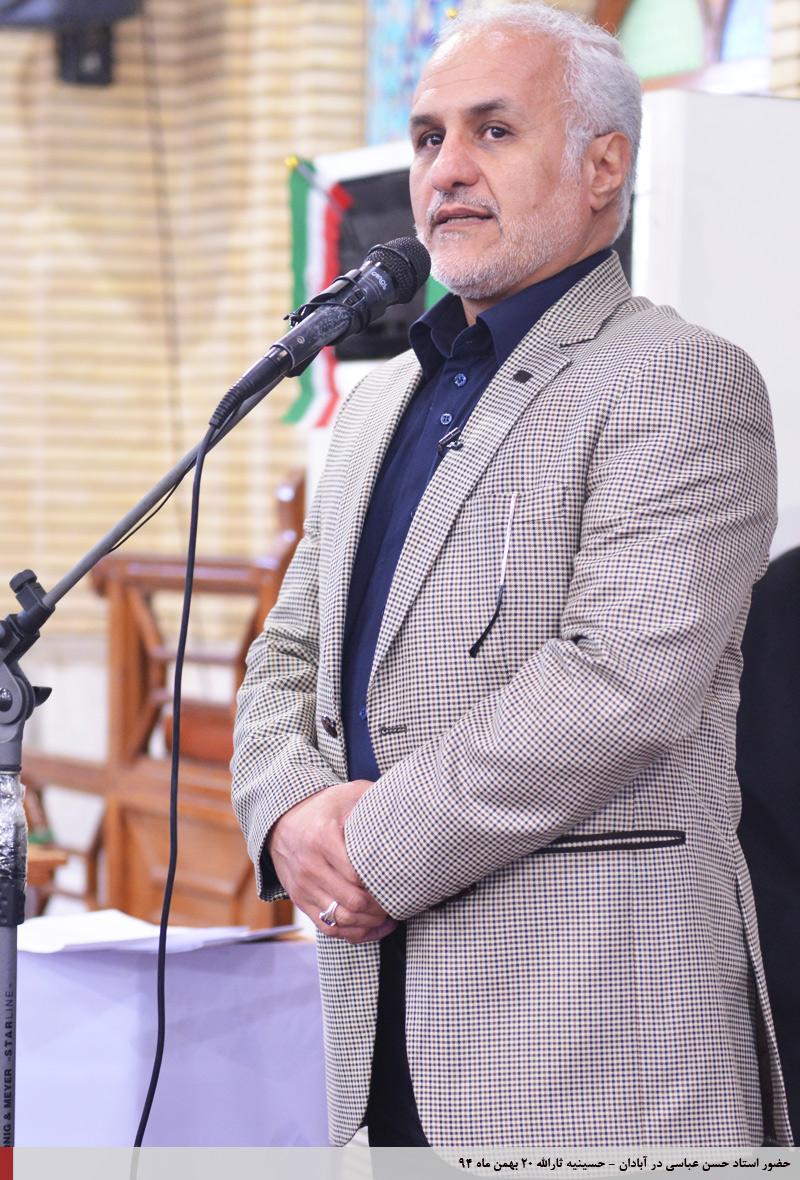 img 3 گزارش تصویری؛ سخنرانی استاد حسن عباسی با موضوع توهم نفوذ ، نفوذ توهم