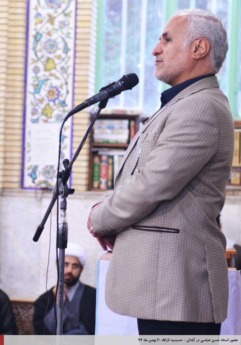 img 4 گزارش تصویری؛ سخنرانی استاد حسن عباسی با موضوع توهم نفوذ ، نفوذ توهم