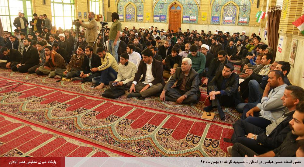 img 5 گزارش تصویری؛ سخنرانی استاد حسن عباسی با موضوع توهم نفوذ ، نفوذ توهم