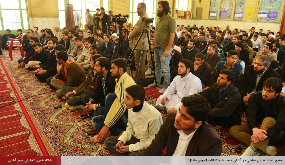 img 7 گزارش تصویری؛ سخنرانی استاد حسن عباسی با موضوع توهم نفوذ ، نفوذ توهم