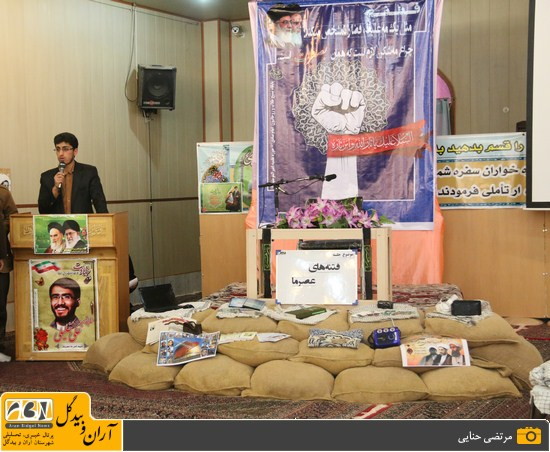 گزارش تصویری؛ سخنرانی استاد حسن عباسی با موضوع امواج فتنههای عصر ما!