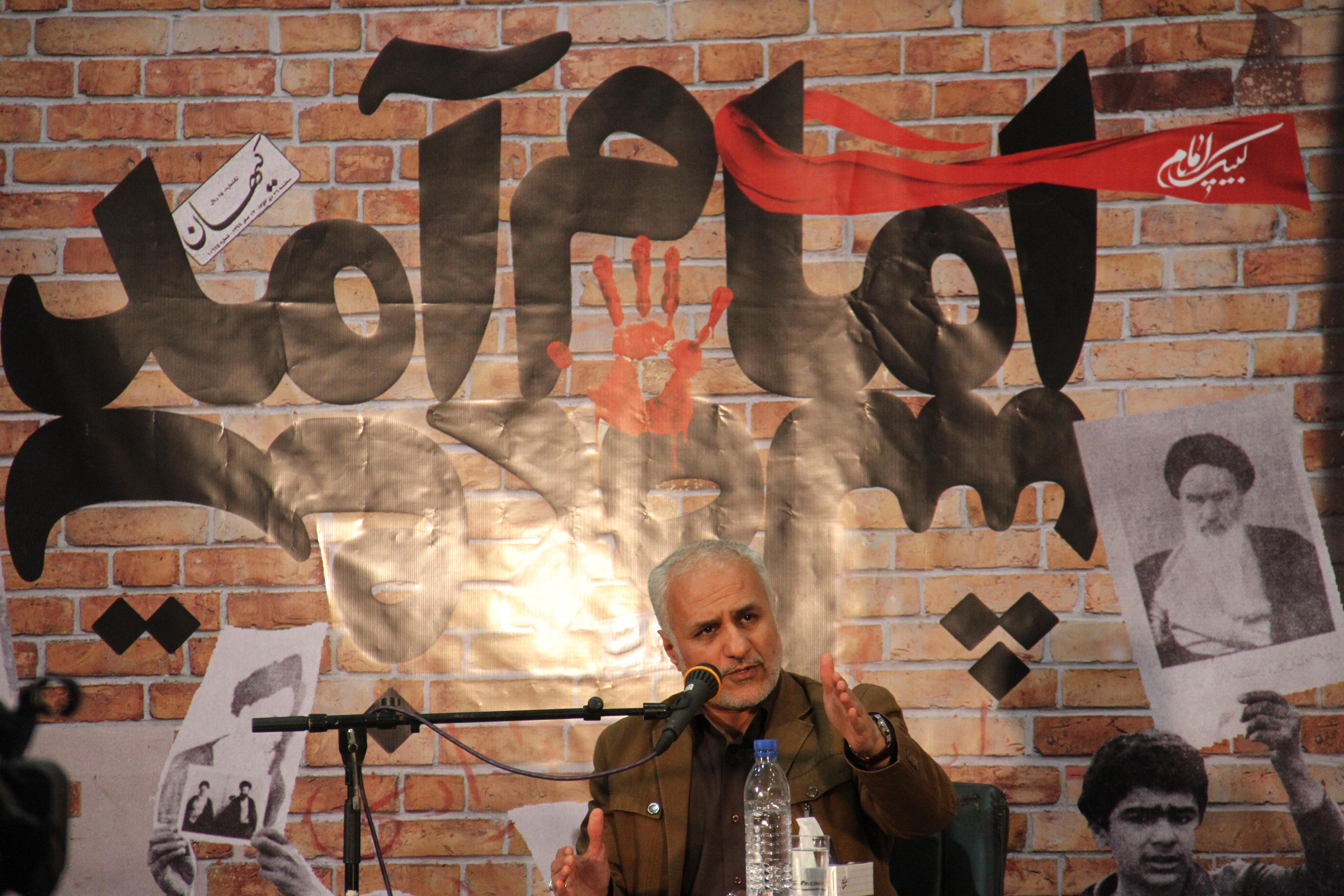 IMG 00 گزارش تصویری؛ سخنرانی استاد حسن عباسی با موضوع انقلابی که شد، انقلابی که میشود
