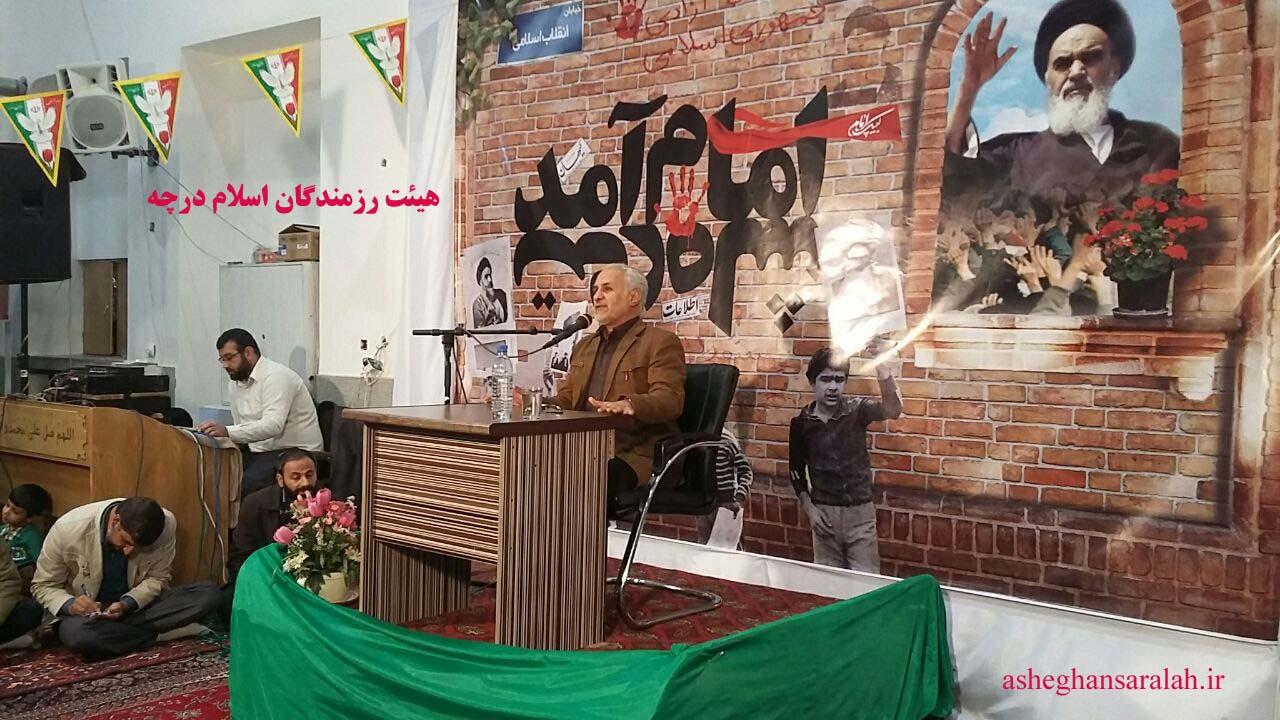 IMG 01 گزارش تصویری؛ سخنرانی استاد حسن عباسی با موضوع انقلابی که شد، انقلابی که میشود